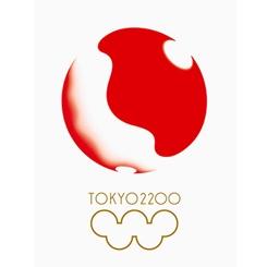 Kenya Hara 2020 Tokyo Olimpiyatları İçin Hazırladığı Logoyu Yayınladı