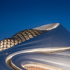 MAD Architects - Harbin Opera House