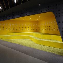 Turkcell Diyalog Müzesi