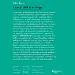 12. Uluslararası Tasarım ve Tasarım Tarihi Sempozyumu