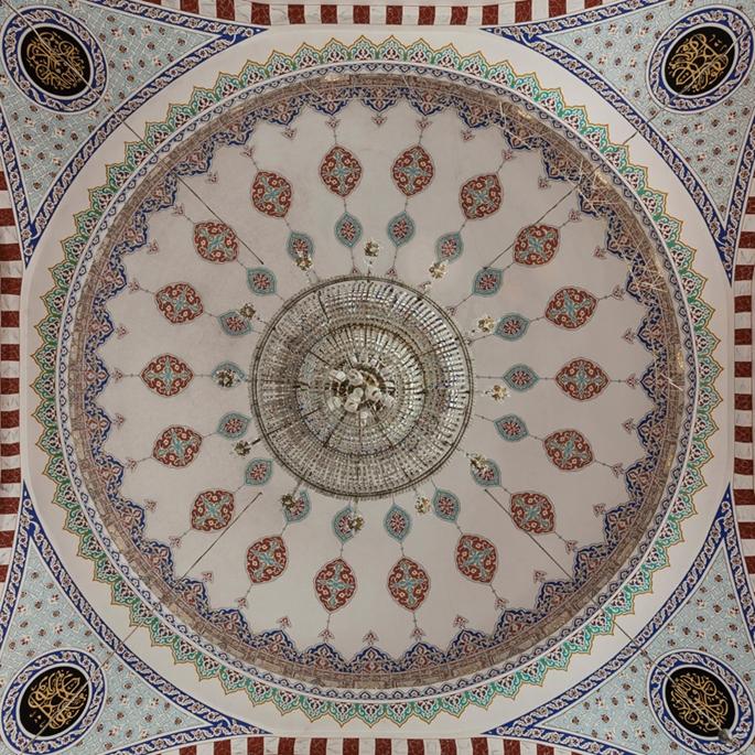 Divitçiler Camii