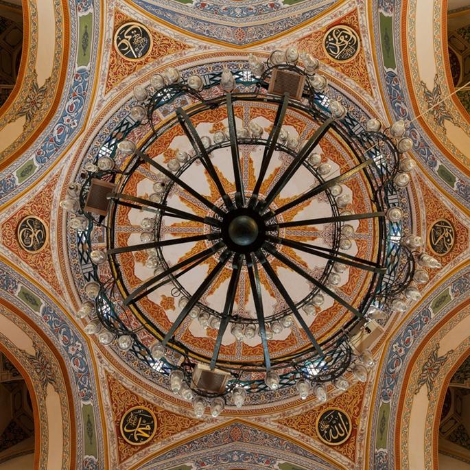 Sinanpaşa Camii