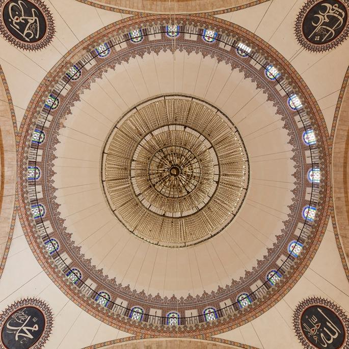 Yavuz Sultan Selim Camii