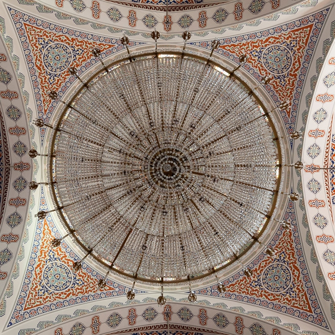 Fenerbahçe Camii