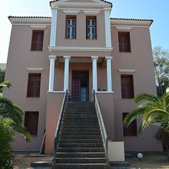 Midilli'ye Aile Müzesi
