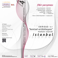 """IAPS - Culture & Space Network:  """"Sonsuz BirArtikülasyon Mekanı Olarak İstanbul"""" Ulusal Öğrenci Fikir Yarışması"""