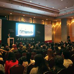Arch+Dsgn Summit'te Yenilikçi Yaklaşımlar Konuşuldu