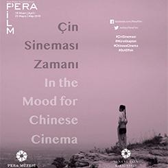 Pera Film'den Çin Sinemasına Yolculuk