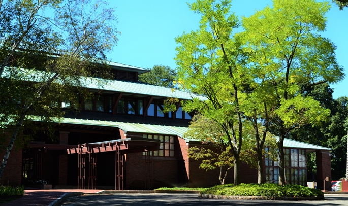"""The American Academy of Arts and Sciences"", giriş bahçesi, Boston, MA."