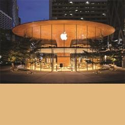 Ağaç Gölgesinde Bangkok Apple Store