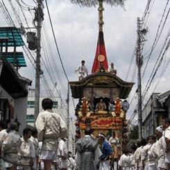 Esin'in Japonya Rehberi - I
