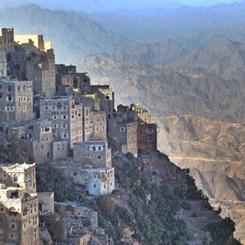 Zamanın Dışında Yeryüzünün Kıyısında, Yemen