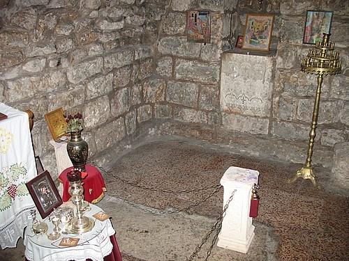 Hz Meryem'in doğduğu ev