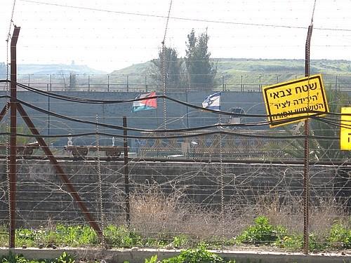 İsrail Ürdün sınırı