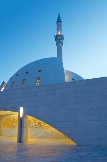 Yeşil Vadi Camii