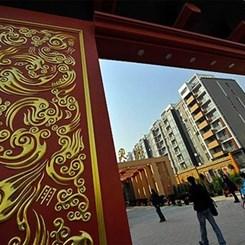 Pekin Olimpiyat Köyü Kendi Altın Madalyası'na Kavuştu