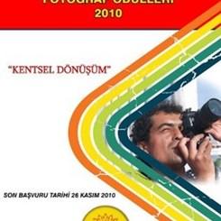 2 Temmuz Mehmet Atay Fotoğraf Ödülleri 2010