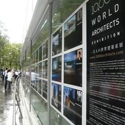 24. Dünya Mimarlık Kongresi ve 25. UIA Genel Kurulu Sonuçlandı