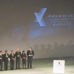 ETMK, 'Uluslararası Endüstriyel Tasarım Örgütleri Konseyi' Üyesi Oldu