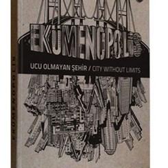 'Ekümenopolis: Ucu Olmayan Şehir' DVD'si Raflarda