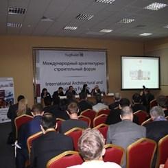 Yapı Fuarı - Turkeybuild'den Yugbuild Yapı Fuarı Ziyareti ve 1. Türk İnşaat Forumu