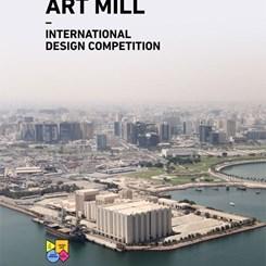 Katar'ın 'Sanat Fabrikası' için Seçilen 26 Ofisten Biri de EAA Oldu