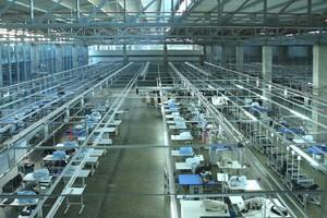 İpekyol Tekstil Fabrikası