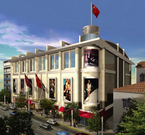 City's Nişantaşı Alışveriş Merkezi