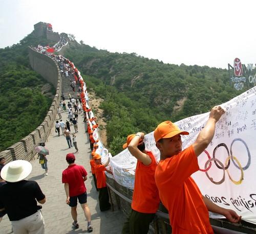 Olimpiyatlar Öncesi Çin Seddi'nde Etkinlik