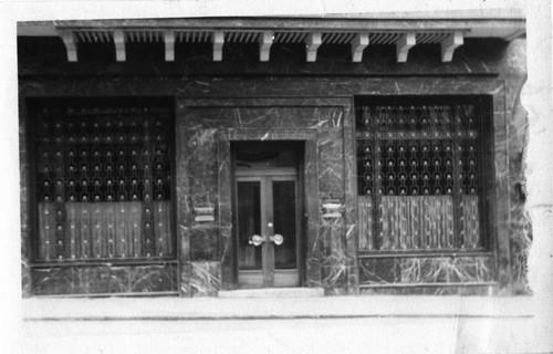 Osmanlı Bankası Beyoğlu Şubesi / Bilinmiyor - 1960-1970'ler / Osmanlı Bankası Arşivi (OBA)