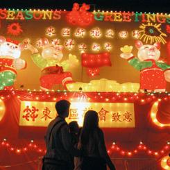 Hong Kong'ta Yeni Yıl