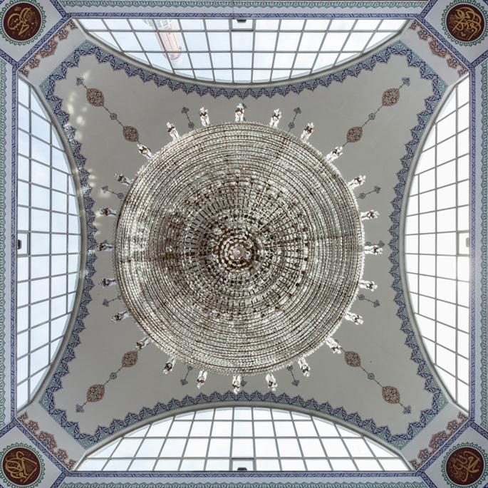 Kozyatağı Mehmet Çavuş Cami