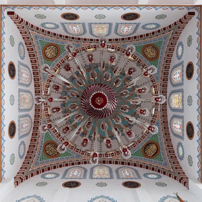 Haydarpaşa Camii