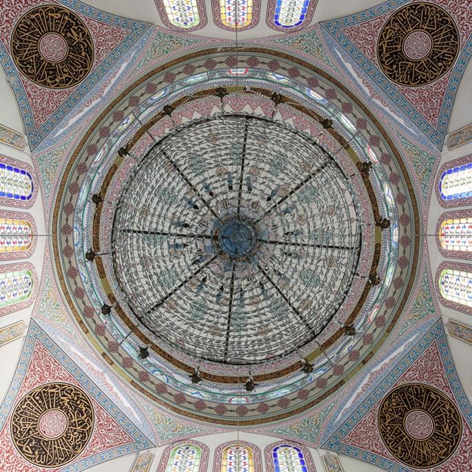 Selamiçeşme Camii