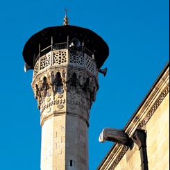 Bir Müze Kent, Gaziantep