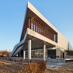 Kore Ahşap Kültürü Müzesi