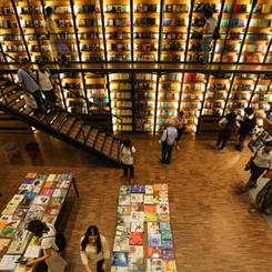 Yapı Kredi Araştırma Kütüphanesi Konuşmaları