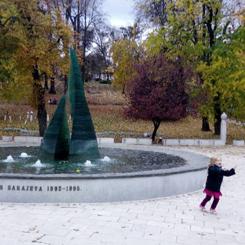 Yıkımın ve Umudun Katmanları: Saraybosna