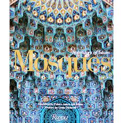 """Mosques: Splendors of Islam"" (Camiler: İhtişamlı İslam Eserleri)"
