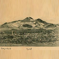 Kayseri ve Çevresi Toplumsal, Kültürel ve Ekonomik Tarihi Konferansı