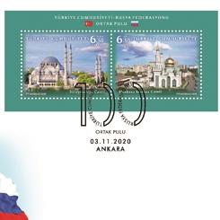 PTT'den ''Türkiye Cumhuriyeti-Rusya Federasyonu Ortak Pulu''