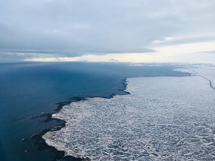 İzlanda havadan görüntü