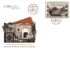 PTT'den 'Anadolu Medeniyetleri Müzesi'nin 100. Yılı' Konulu Anma Pulu