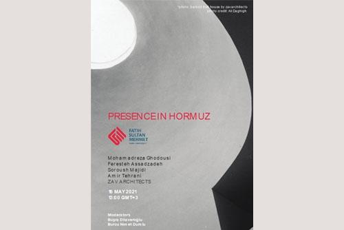 ZAV Architects: Presence in Hormuz