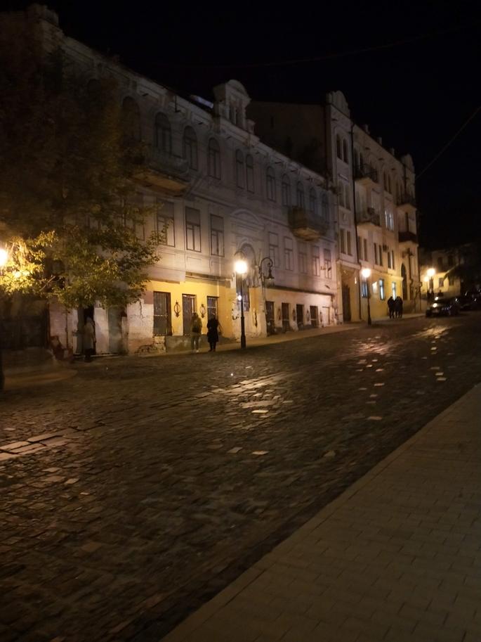Andriivs'kyi Caddesi sokak görüntüsü