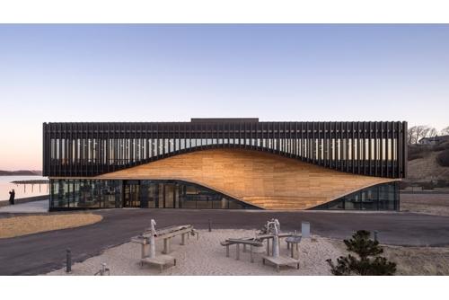 Danimarka'da Uluslararası Bir İklim Merkezi