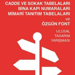 Sokaktaki Ankara - Tabela ve Font Tasarımı Yarışması Sonuçlandı