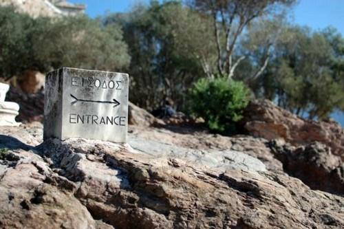 Argyrios Georgiadis / Acropolis, the entrance