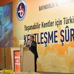 Cumhurbaşkanı Gül: 'Şehir ile İnsan Arasındaki Duygusal Bağ Kopmamalı'