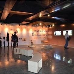 Gazi Üniversitesi Mimar Kemaleddin'i Yavaş Yavaş Sildi
